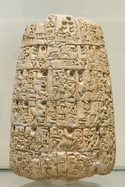 A Sumerian house sale contract from about 2380 BC, 12.2 x 7.8 cm, Musée du Louvre, Paris. © Marie-Lan Nguyen / Wikimedia Commons, via Wikimedia Commons.