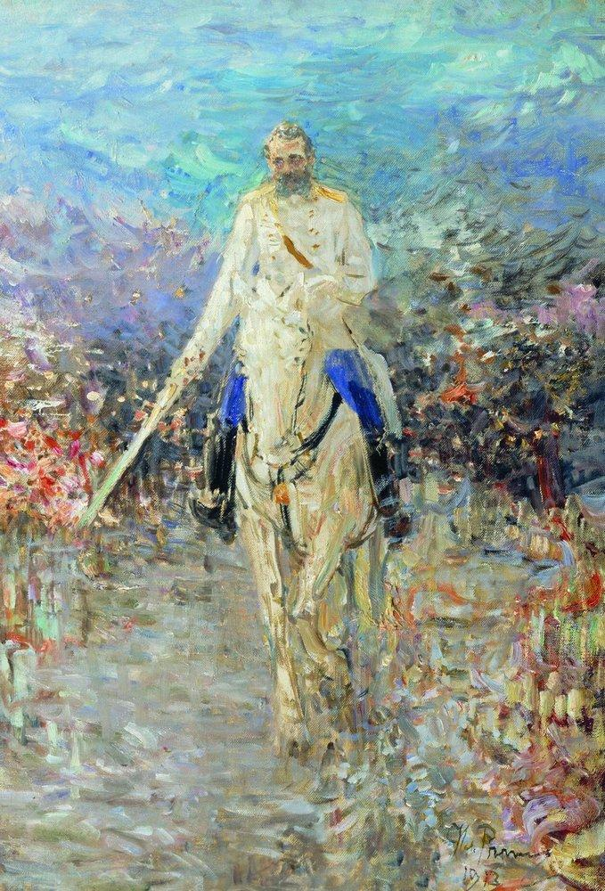 Ilya Yefimovich Repin, Equestrian Portrait of Alexander II (1913), oil on canvas, dimensions not known, location not known. WikiArt.