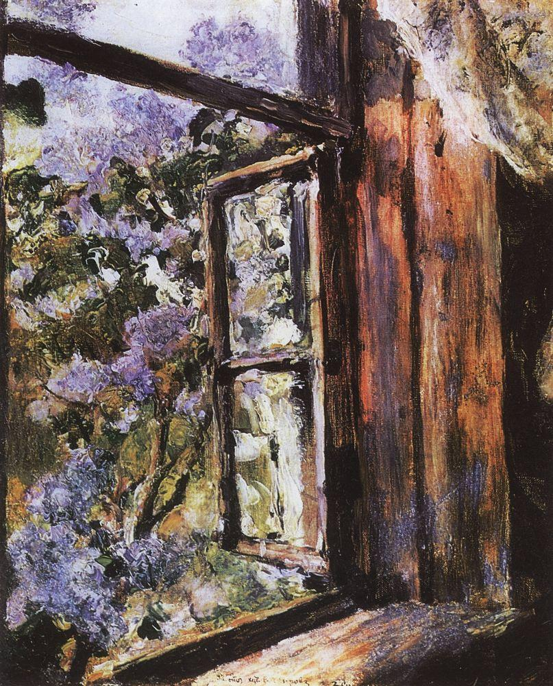 Valentin Alexandrovich Serov, Open Window. Lilacs (1886), oil on canvas, 49.4 x 39.7 cm, The Art Museum of Belarus, Minsk. WikiArt.