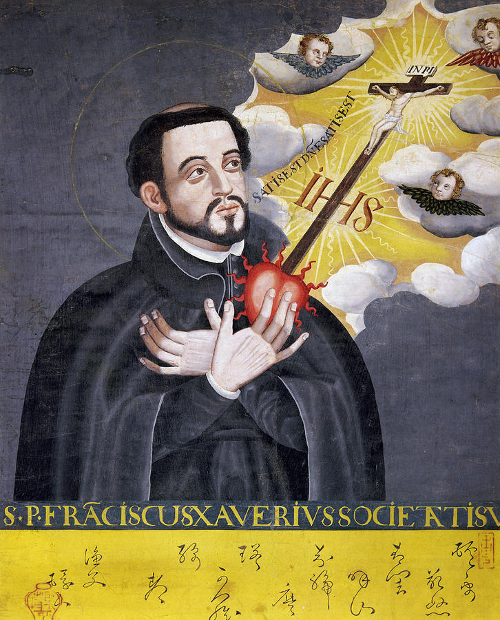 Anonymous, Portrait of Saint Francis Xavier (Momoyama, c 1600), colours on paper, 61 x 48.7 cm, Kobe City Museum, Kobe. By User 鹿両性証明 on ja.wikipedia, via Wikimedia Commons.