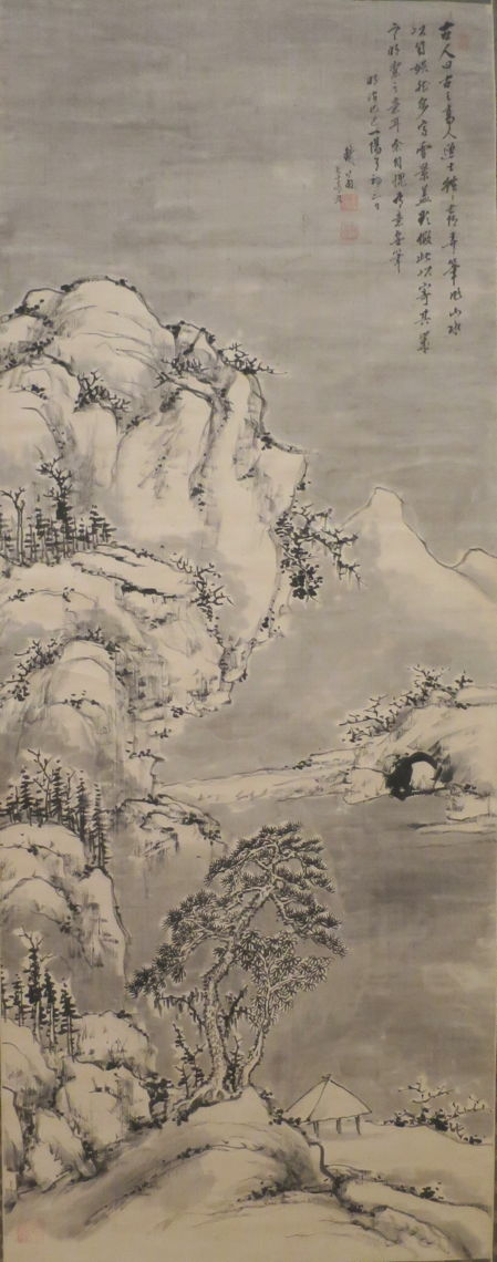 Hidaka Tetsuō, Snowy Landscape (Meiji, 1869), ink on silk, dimensions not known, Honolulu Museum of Art. Wikimedia Commons.