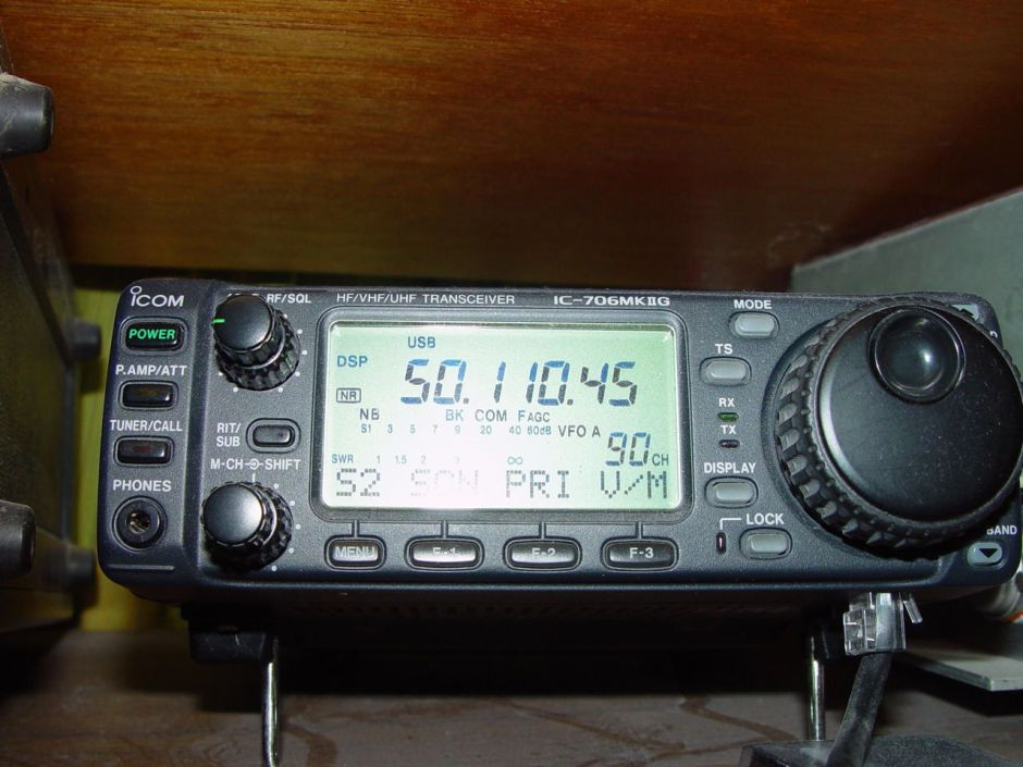 A modern all-band ham radio transceiver, the Icom IC-706 Mk IIG. By Leon Brooks, via Wikimedia Commons.