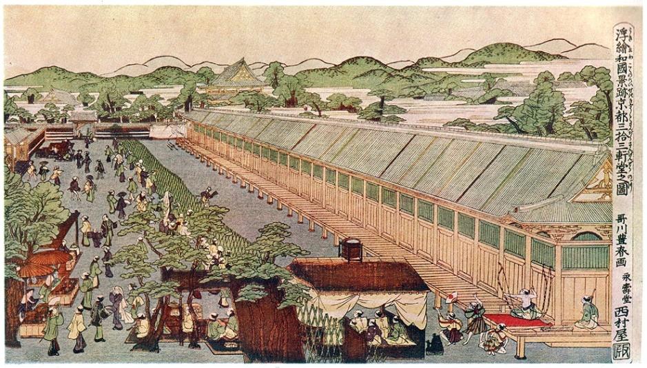 Utagawa Toyoharu (歌川 豊春) (1733-1814), Sanjūsangen-dō in Kyoto (Edo, 1772-81), uki-e print. Wikimedia Commons.
