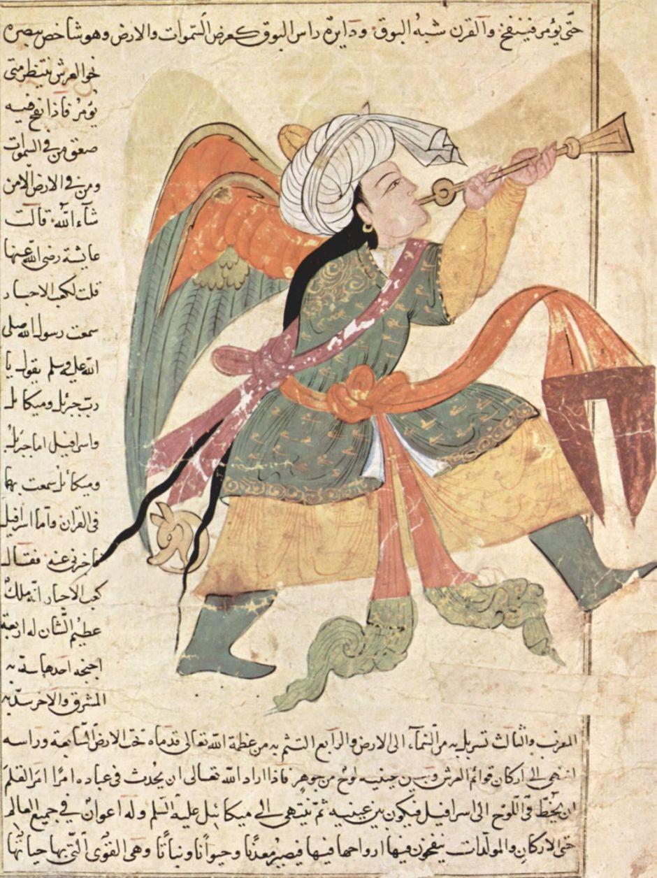 alqazwini