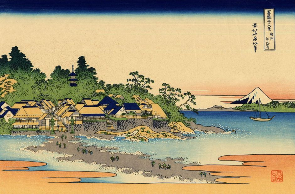hokusaienoshima