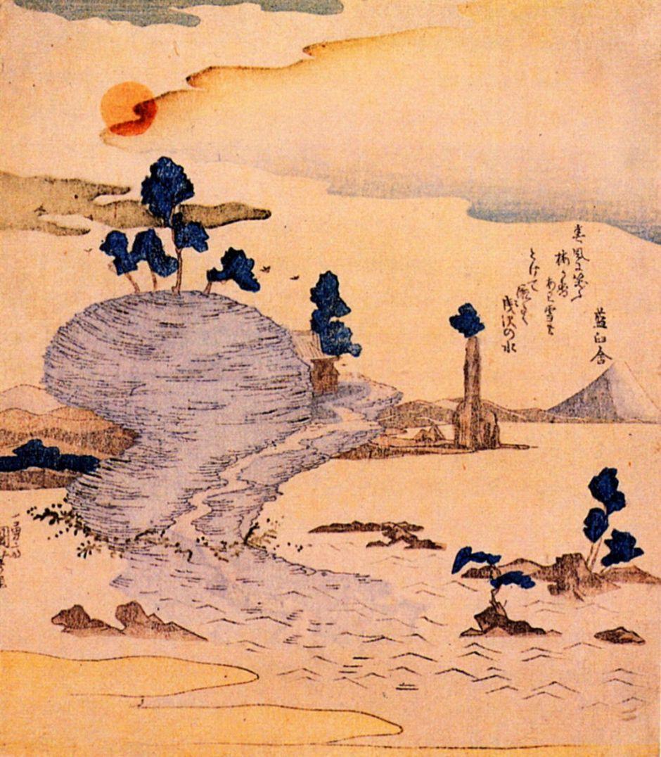 kuniyoshienoshima