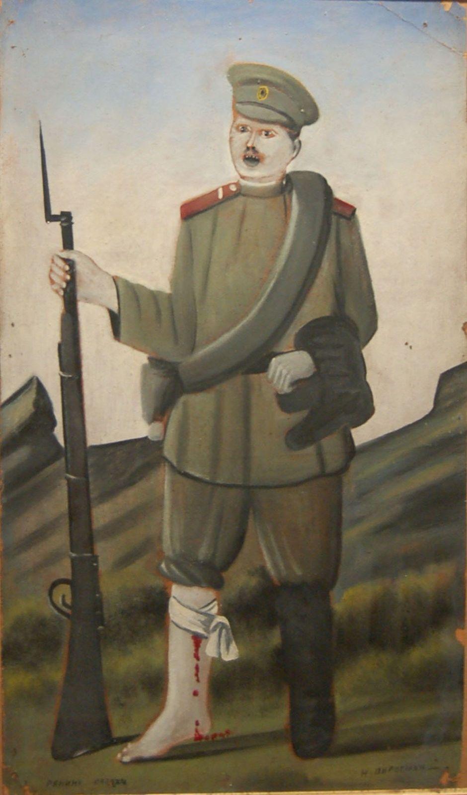 pirosmaniwoundedsoldier