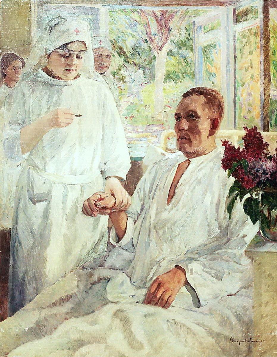 bogdanovbelskyhospital