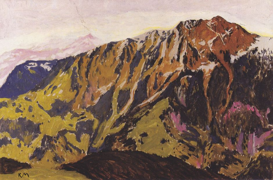 moserrax1912