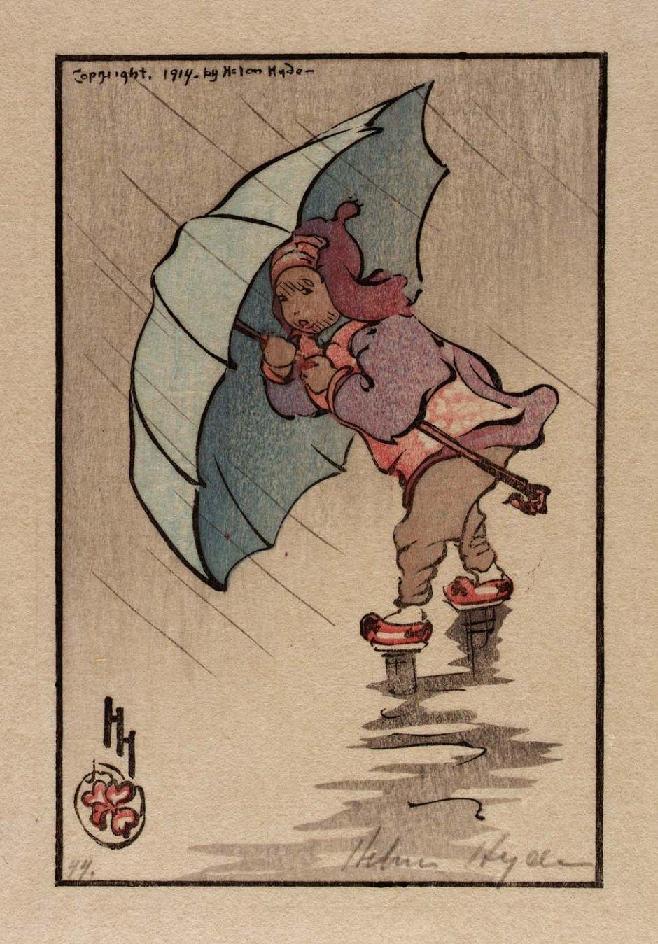 hydeblueumbrella